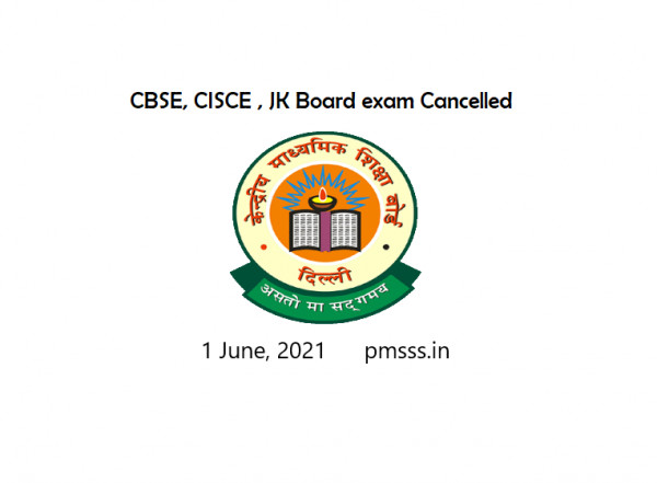 CBSE 12 board exams cancelled 2021 students internally passed check scholarship updates